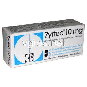 Cómo comprar Zyrtec por internet